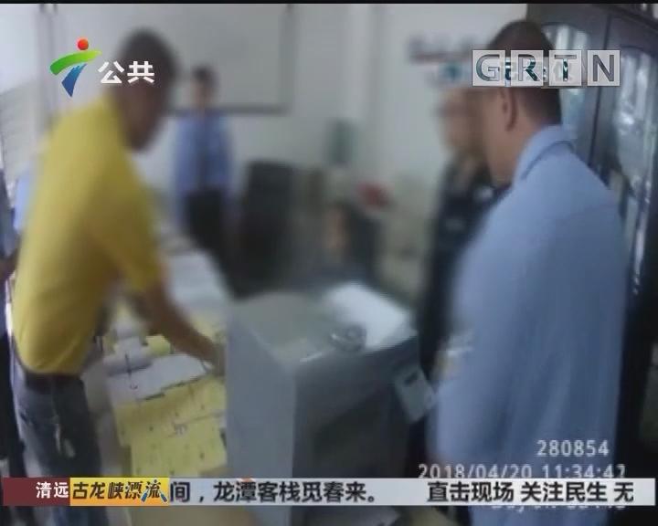 东莞:小店铺买卖驾照分 三年交易超过40万元