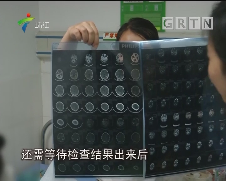"""深圳:钢管""""从天而降""""砸伤4岁女孩头部"""