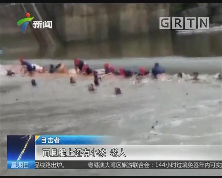新闻追踪:桂林两艘龙舟侧翻 57人落水17人死亡