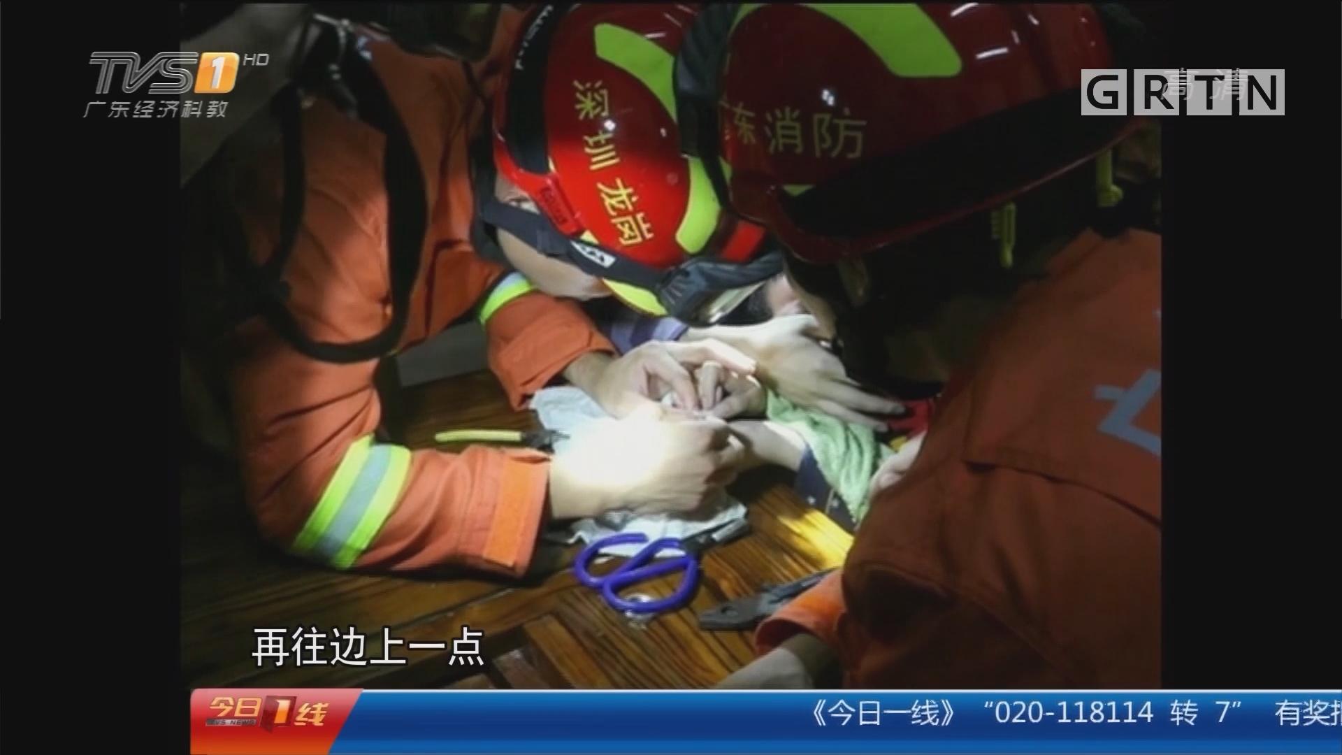 深圳:小孩手指被螺母卡住 消防破拆施救