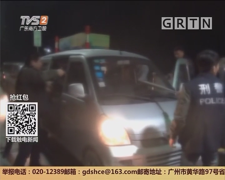 创建平安广东:佛山三水 专业团伙偷鱼不留痕 所幸终落网