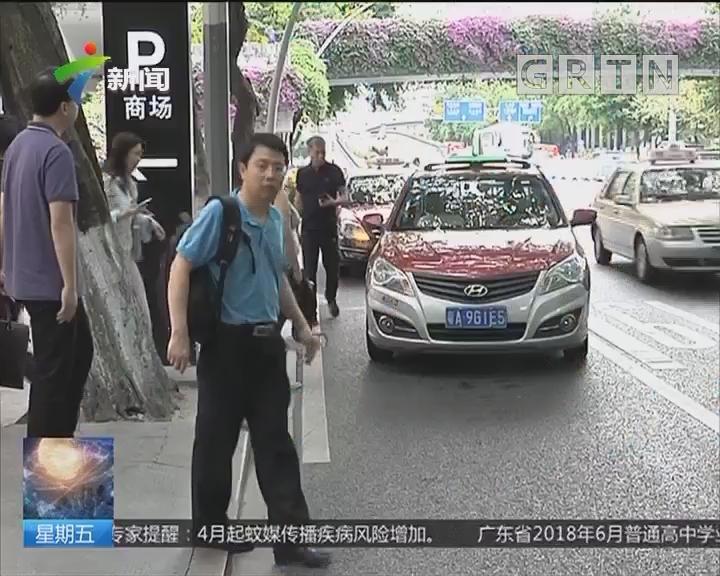 广州12345热线报告:的士拒载投诉占三成