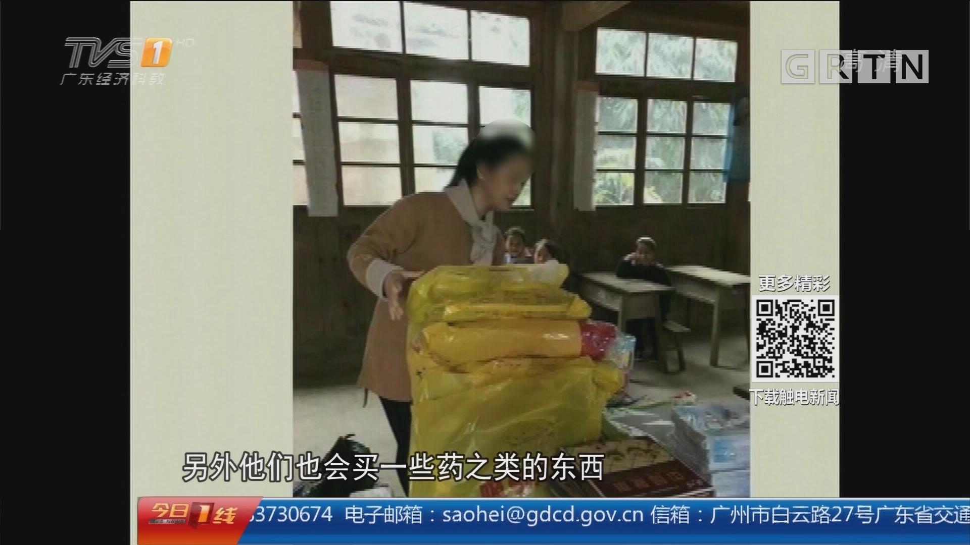 """深圳:""""美女""""以卖茶叶诈骗 三千人上当"""