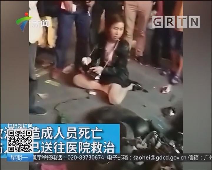 毒驾害人:广西一轿车连撞十车致八伤 司机涉毒驾
