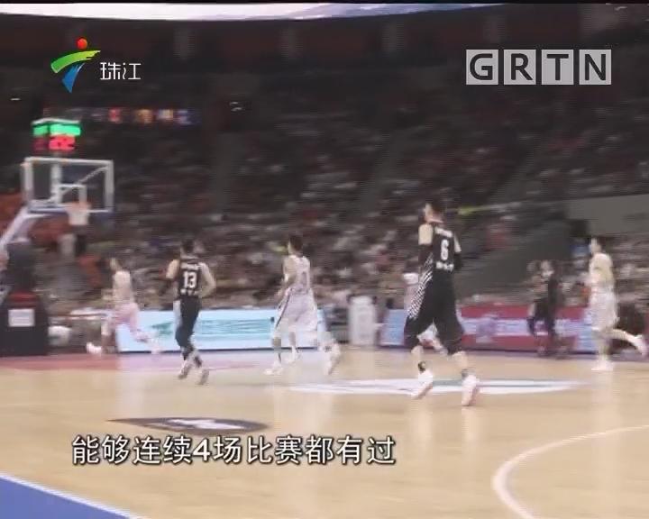 CBA:广东110—102胜辽宁扳回一城