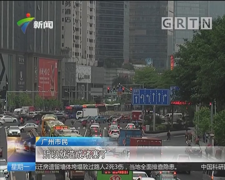 广州BRT为何快起不来? 数据显示:BRT运行速度低于全市平均水平