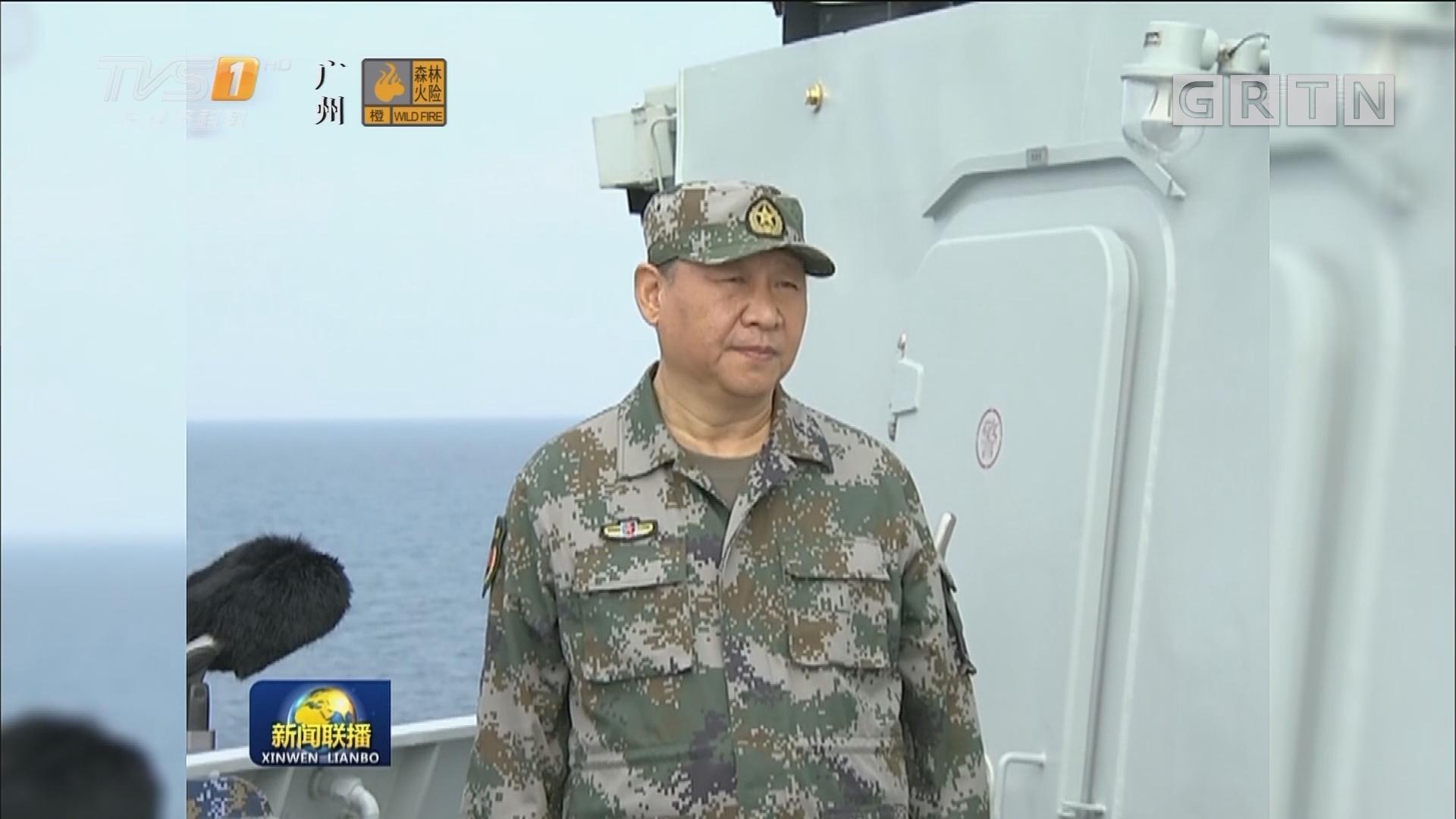 习近平在出席南海海域海上阅兵时强调 深入贯彻新时代党的强军思想 把人民海军全面建成世界一流海军