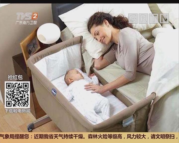 最争议:你会在孩子几岁起分床睡?