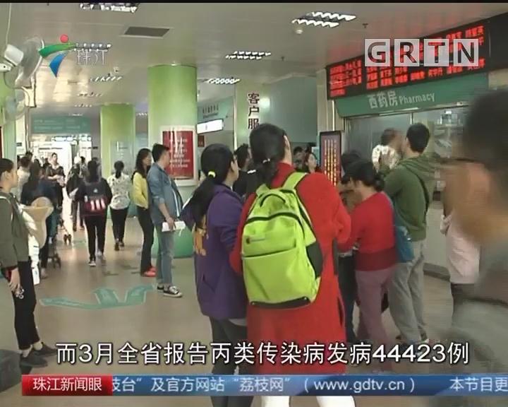 省卫计委公布3月传染病疫情