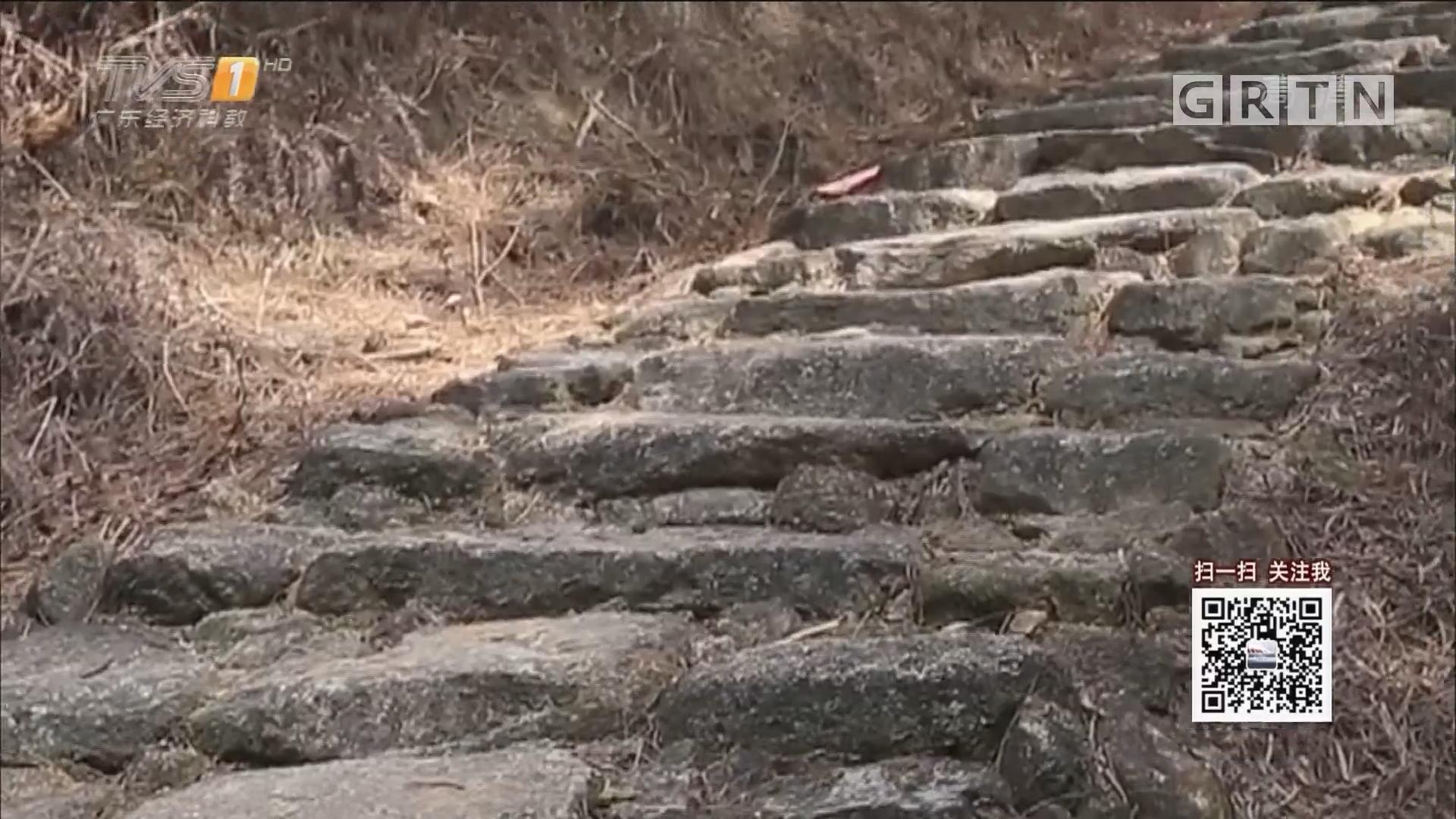 好消息!广东新发现135条古驿道 假期又有好去处