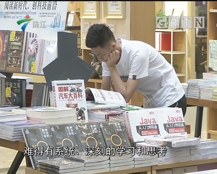 """读书会:""""快餐""""时代 感悟慢读"""