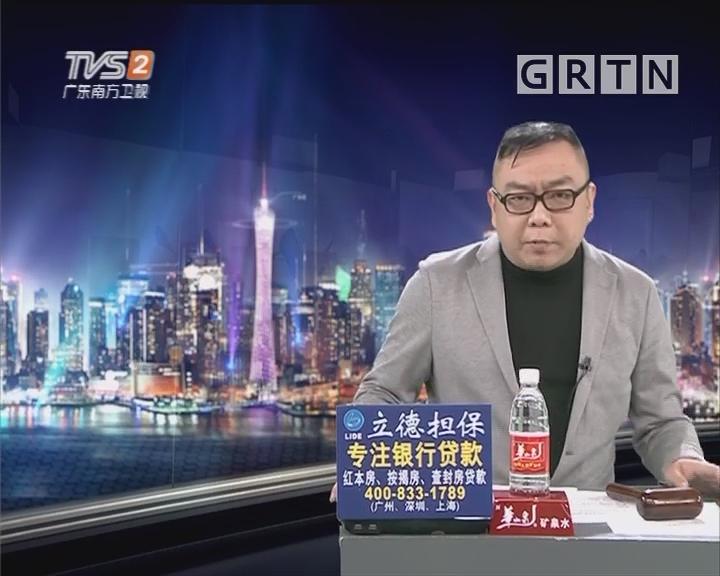 [2018-04-06]今日最新闻:降温啦!清明时节全省大部降温 广州最低11度