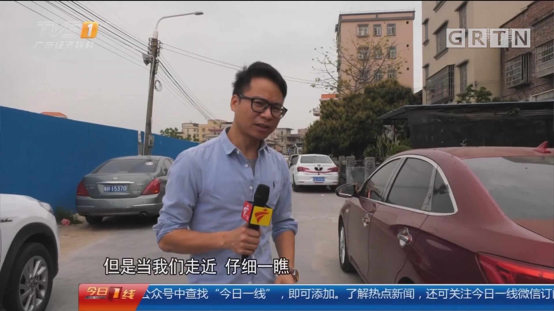 """广州花都:数十辆车一夜""""花脸"""" 谁干的?"""