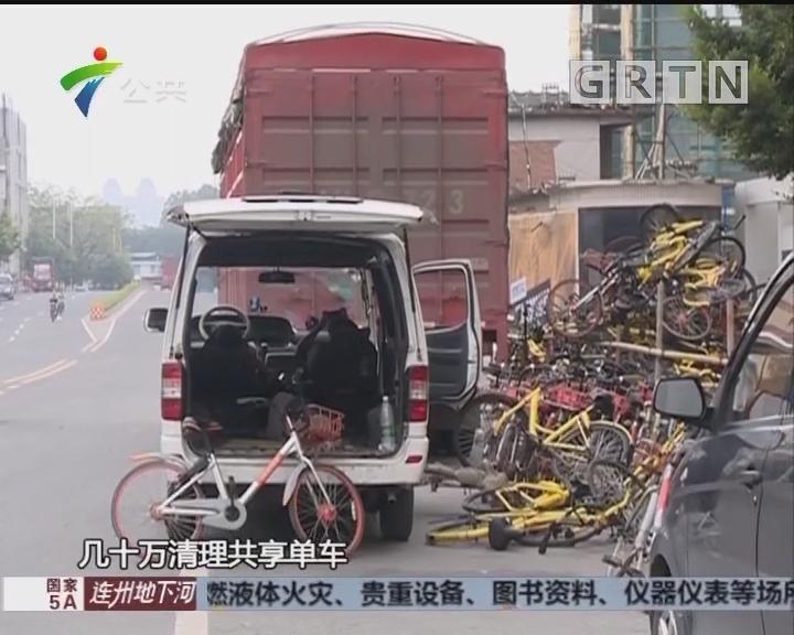 街坊反映:共享单车堆积如山 堵塞交通盼处理