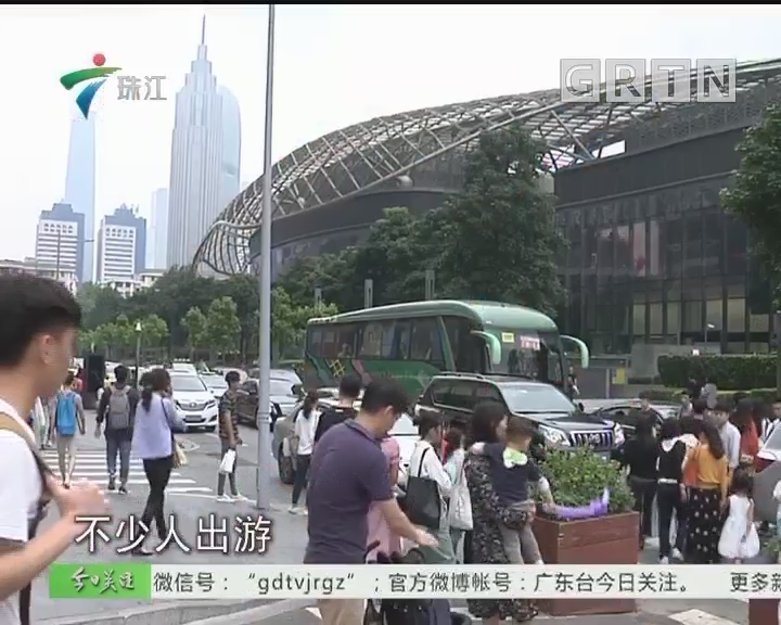 广州消委会提醒:扫码获优惠要小心