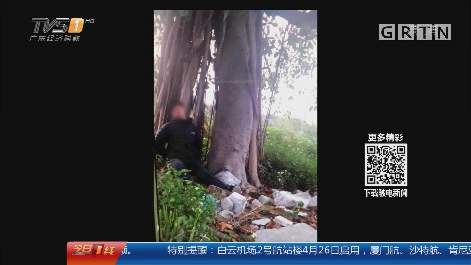 广州增城石滩镇:离奇绑架索要赎金10万 竟是自导自演?!