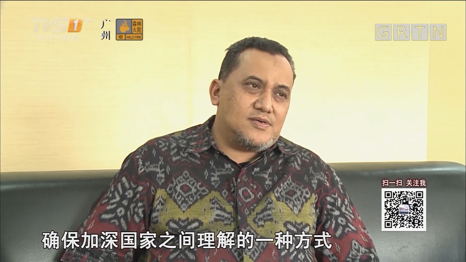 印尼专家:博鳌亚洲论坛有助于增进亚洲国家之间的相互理解