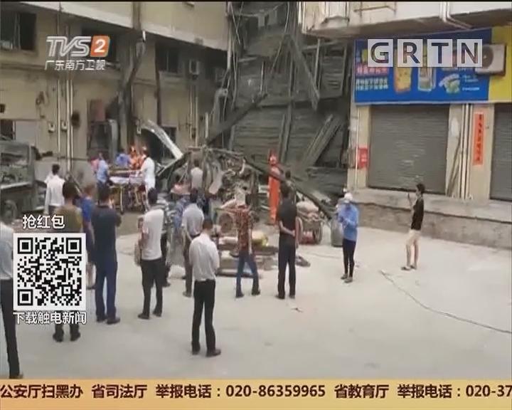 东莞:工厂改建时坍塌 多人被埋废墟