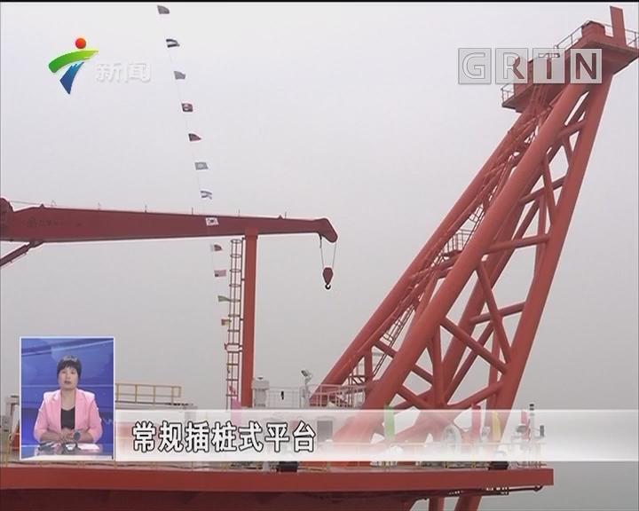 """国际首创1600吨海上风电安装""""神器""""今天交付"""