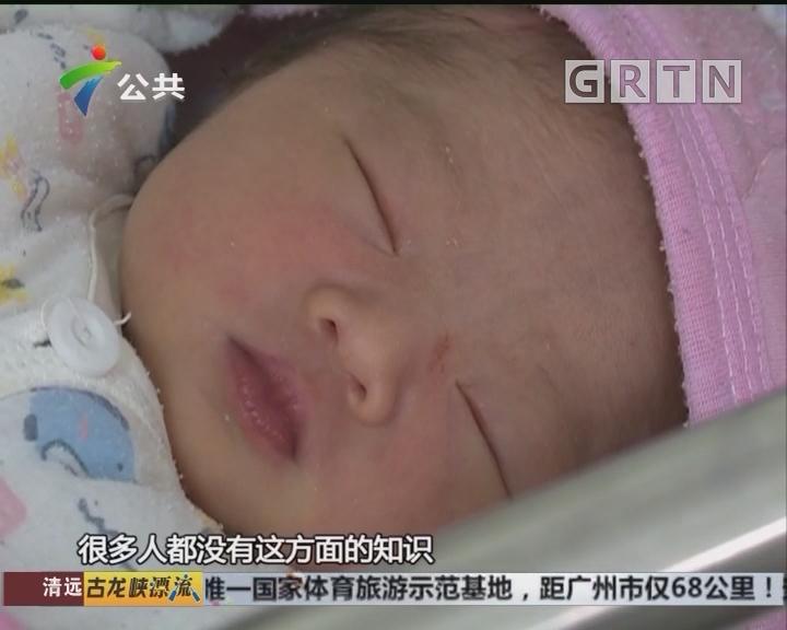 河源:女婴被装在纸箱内 幸得一众街坊救起