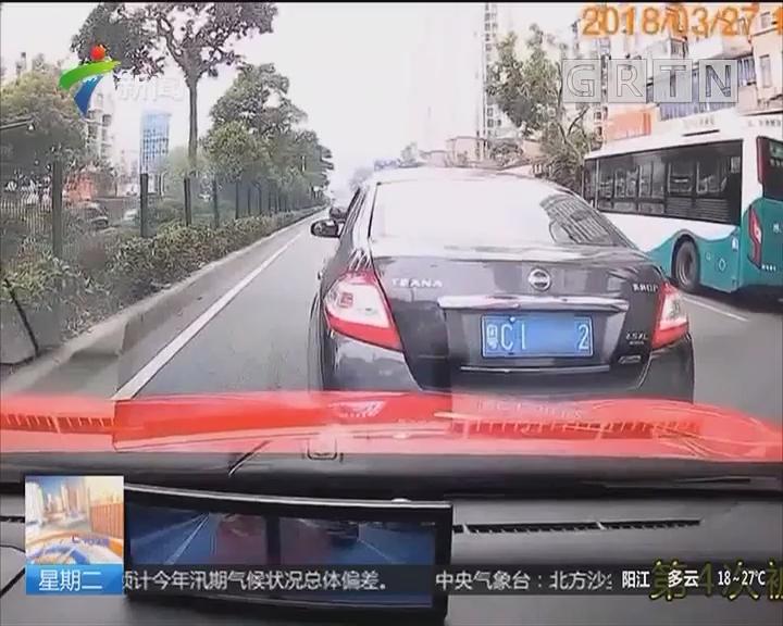"""珠海:""""路怒""""司机 3公里4次逼停后车"""