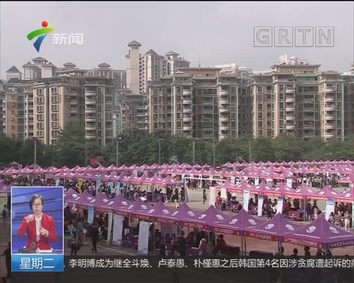 广东:过万岗位虚位以待 一大波好单位放大招抢人啦!
