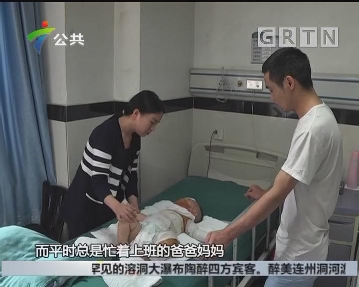 爱心档案:一岁男童遭开水烫伤 父母痛心