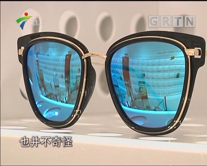 """夏日将至 选太阳镜不能只""""贪靓"""""""