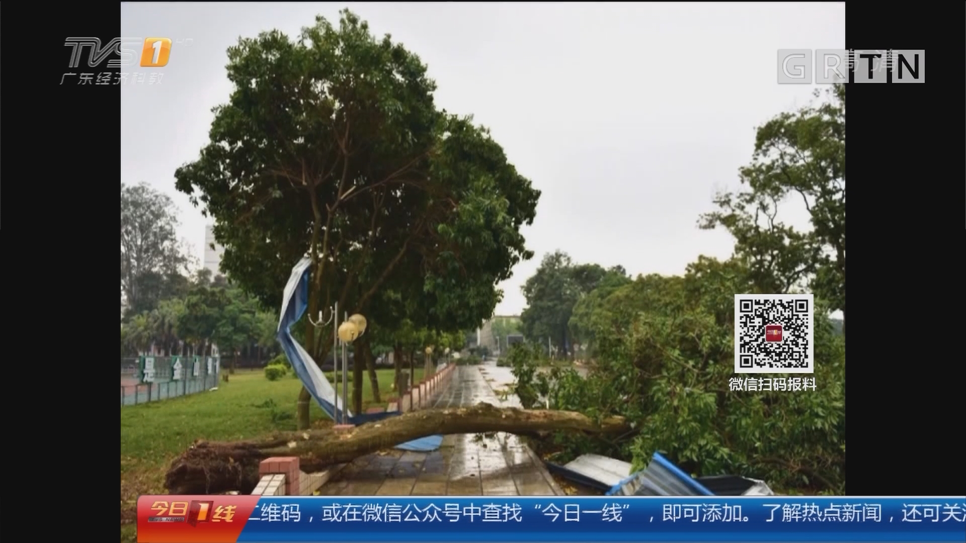 广西柳州:龙卷风肆虐校园 红光冲天传炸裂声