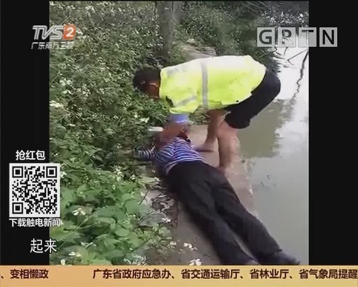 """珠海南屏:桥下有""""浮尸""""?辅警立马下水救人"""