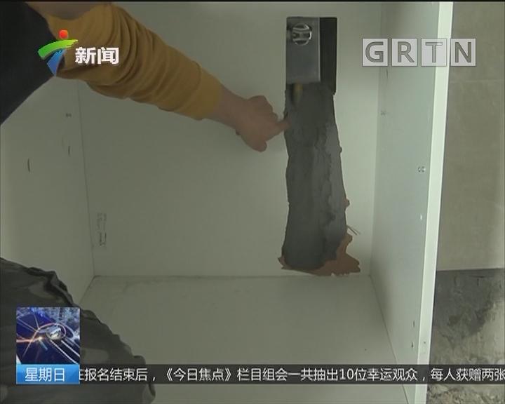 广州:新房子渗水墙体发霉 业主苦不堪言