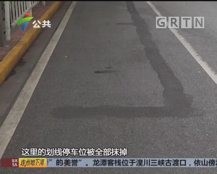 咪表车位改造成自行车道 受街坊点赞