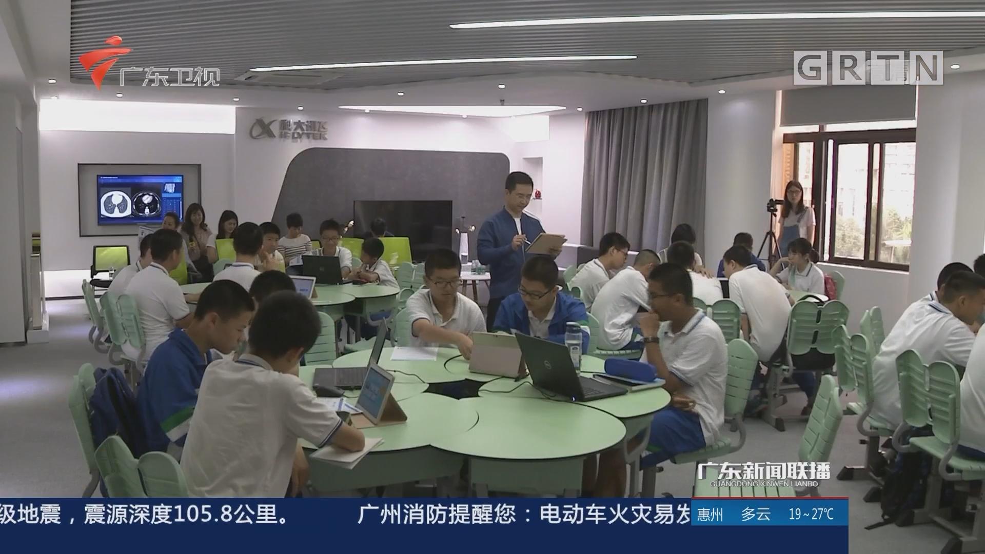 """""""人工智能""""课程首次进入广东中学课堂"""