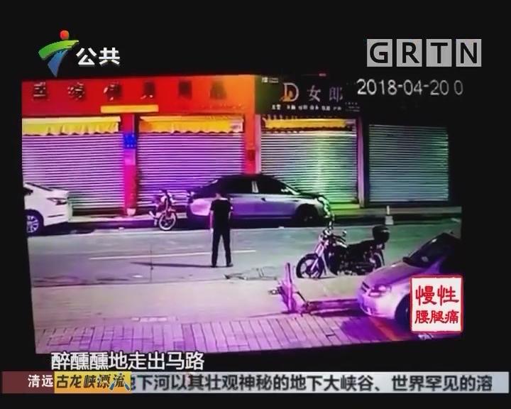 顺德:男子疑因醉酒倒地 不幸遭遇交通事故