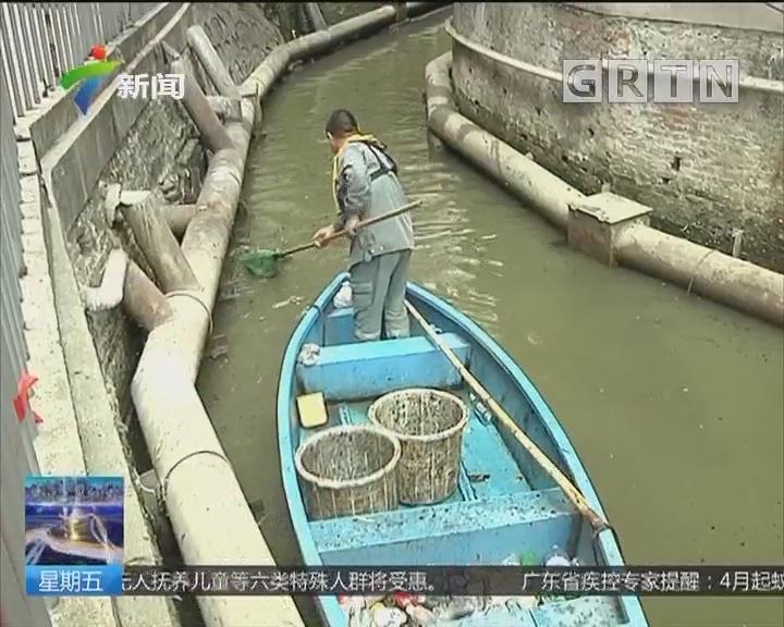 焦点追踪:广州海珠 召开联席会议 研究解决大塘涌整治
