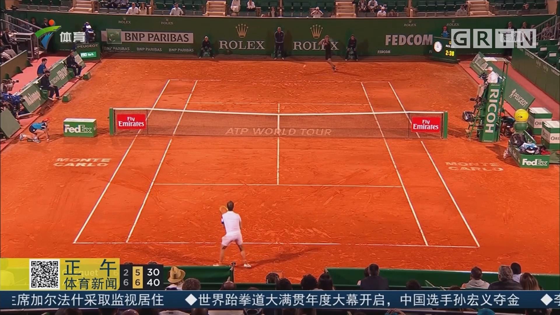 ATP蒙塔卡洛大师赛 锦织圭、兹维列夫进半决赛