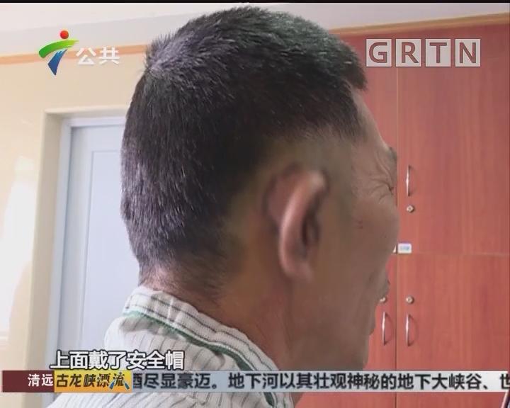 广州:男子施工时意外断耳 医生成功接回