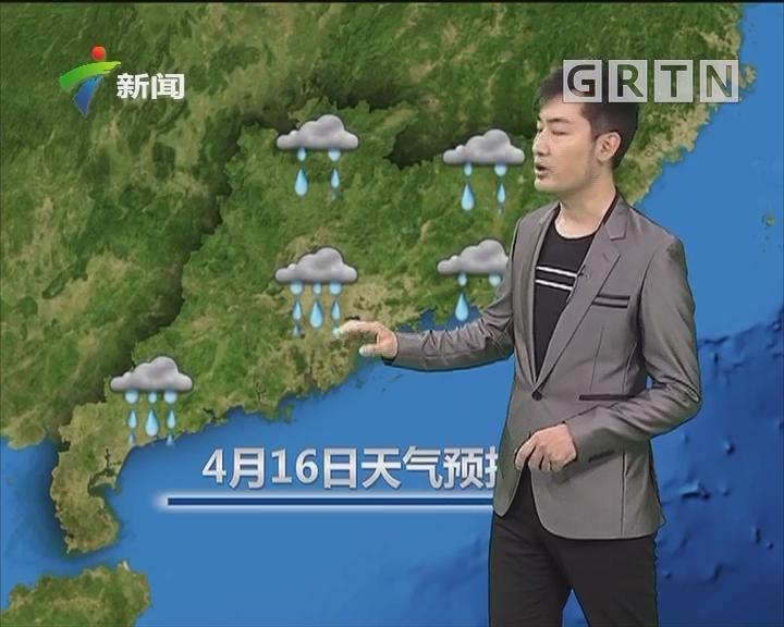 20180414天气预报