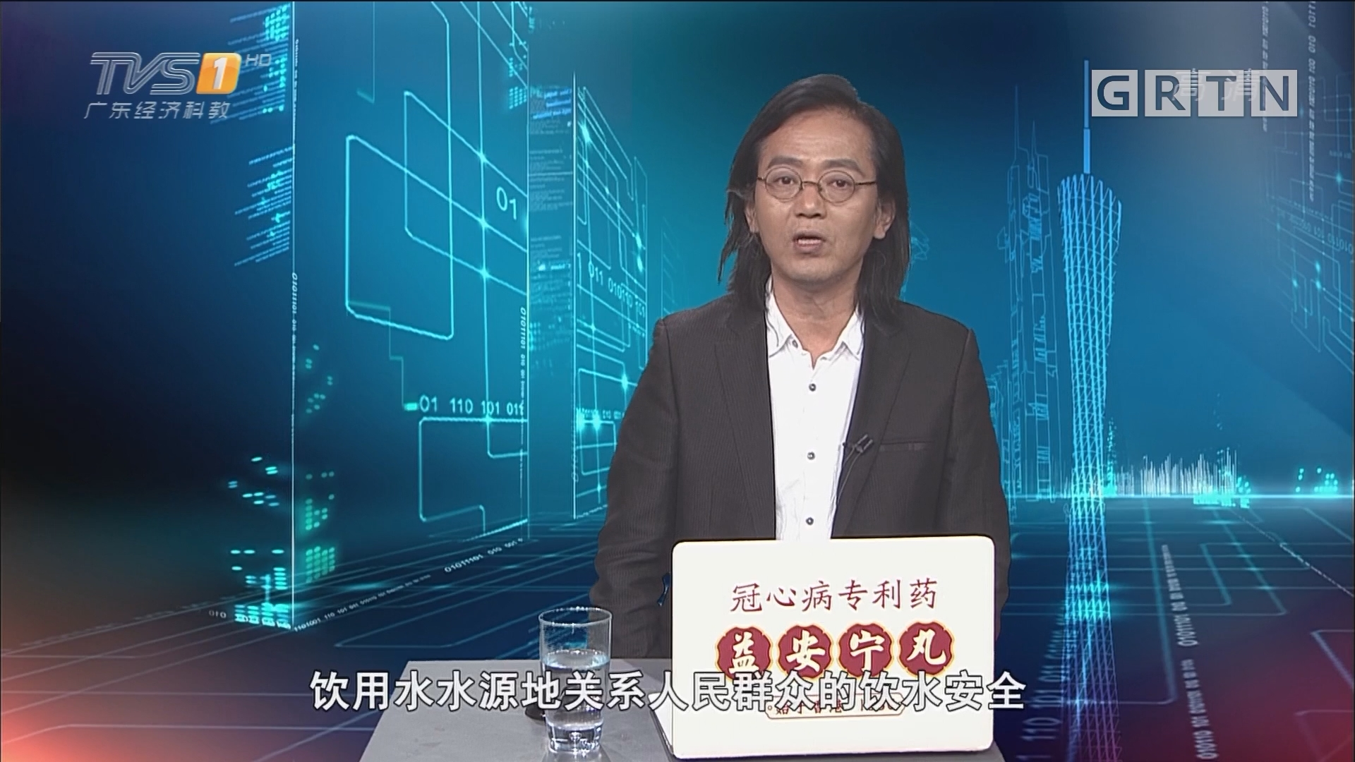 "[HD][2018-04-09]马后炮:甄别""伪科技""不能只靠消费者的""最强大脑"""