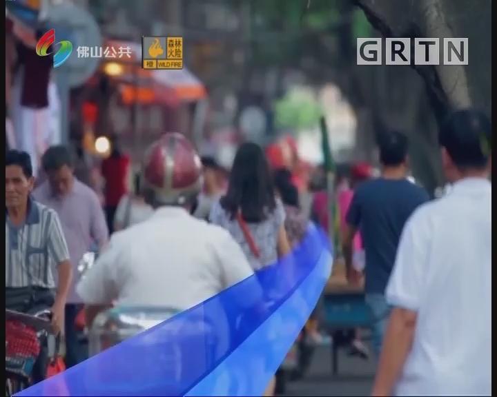 [2018-04-12]小强热线:车主行经广明高速频中招 已发出数千张超速违章