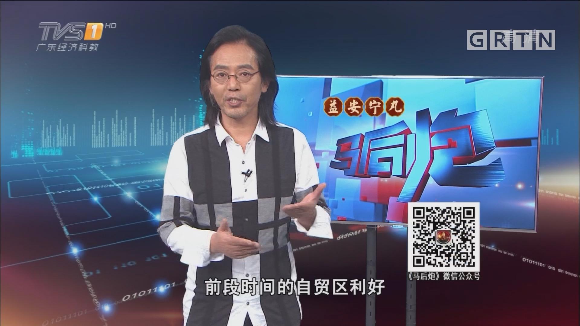 [HD][2018-04-23]马后炮:面对储户权益 银行为何如此傲慢