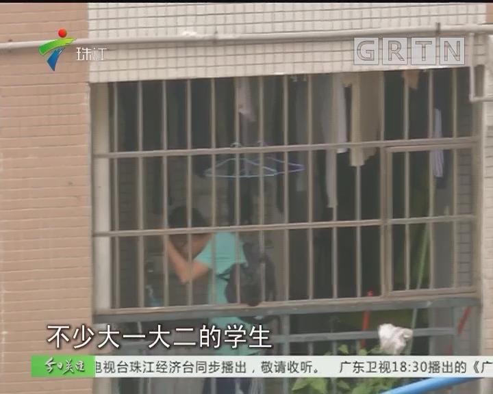 广州:学生宿舍停水 市政管网维修所致