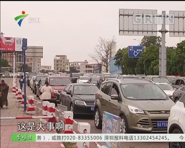 徐闻:海上阵风9级港口停航 500多辆车滞留