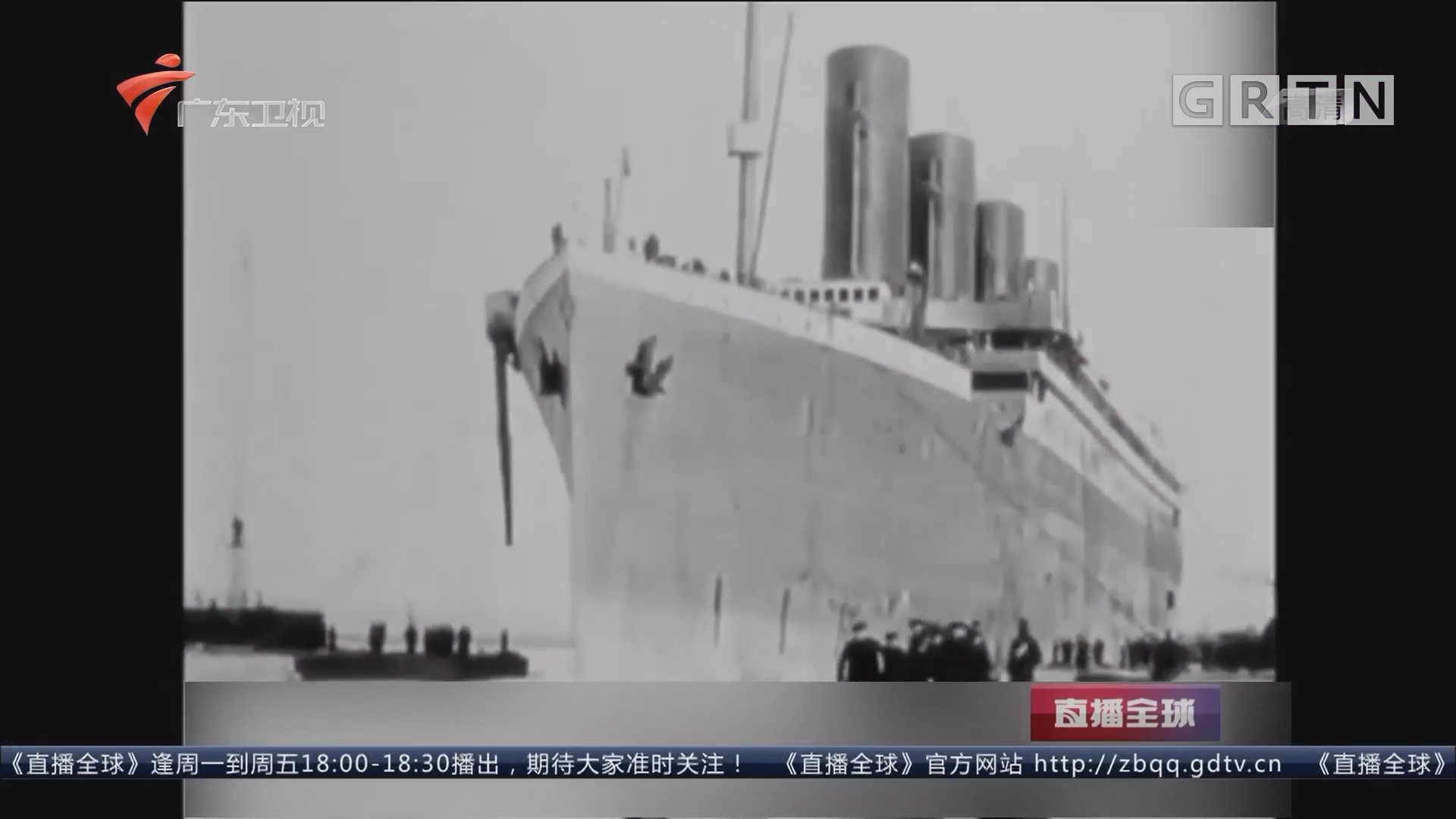 """泰坦尼克号六名""""被消失""""的中国幸存者:8名中国锅炉工合用一张船票"""
