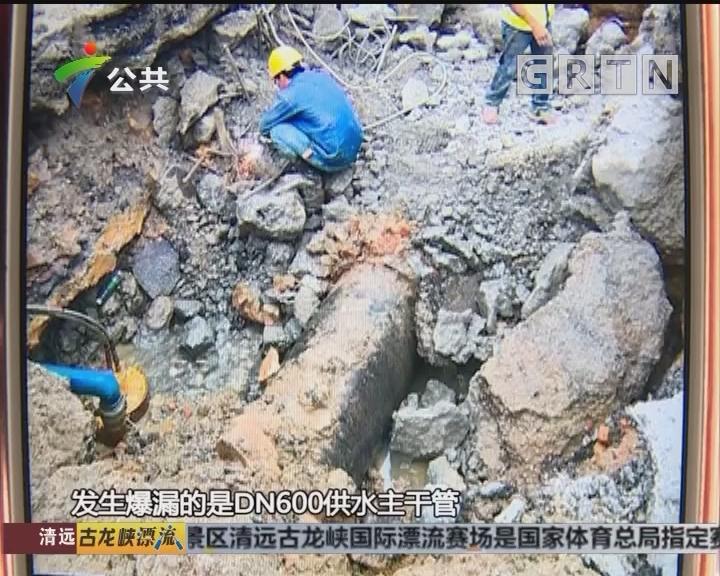 肇庆:十字路口爆水管 引发周边大塞车