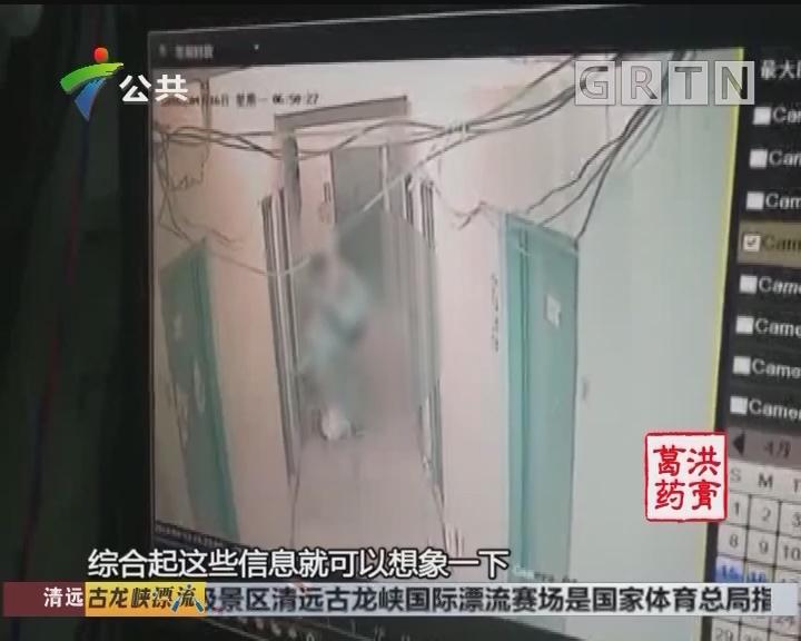 深圳:女子准备上班 被邻居男子硬拉进屋
