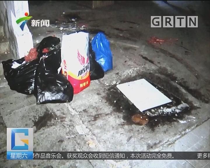 广州:知名食肆乱排污致排水管网堵塞