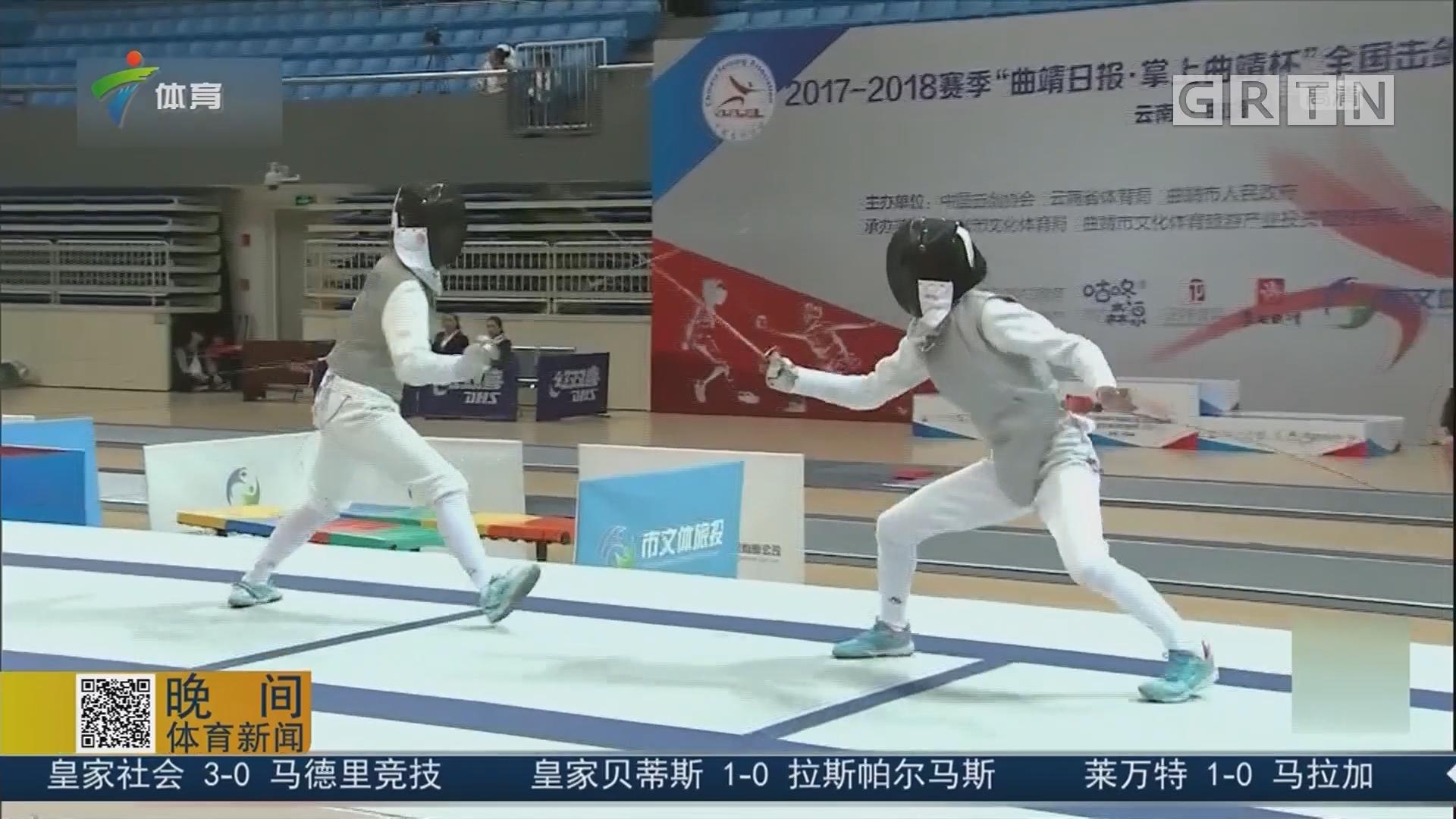 击剑全国冠军赛 广东选手郑燕华获得女佩青年组冠军