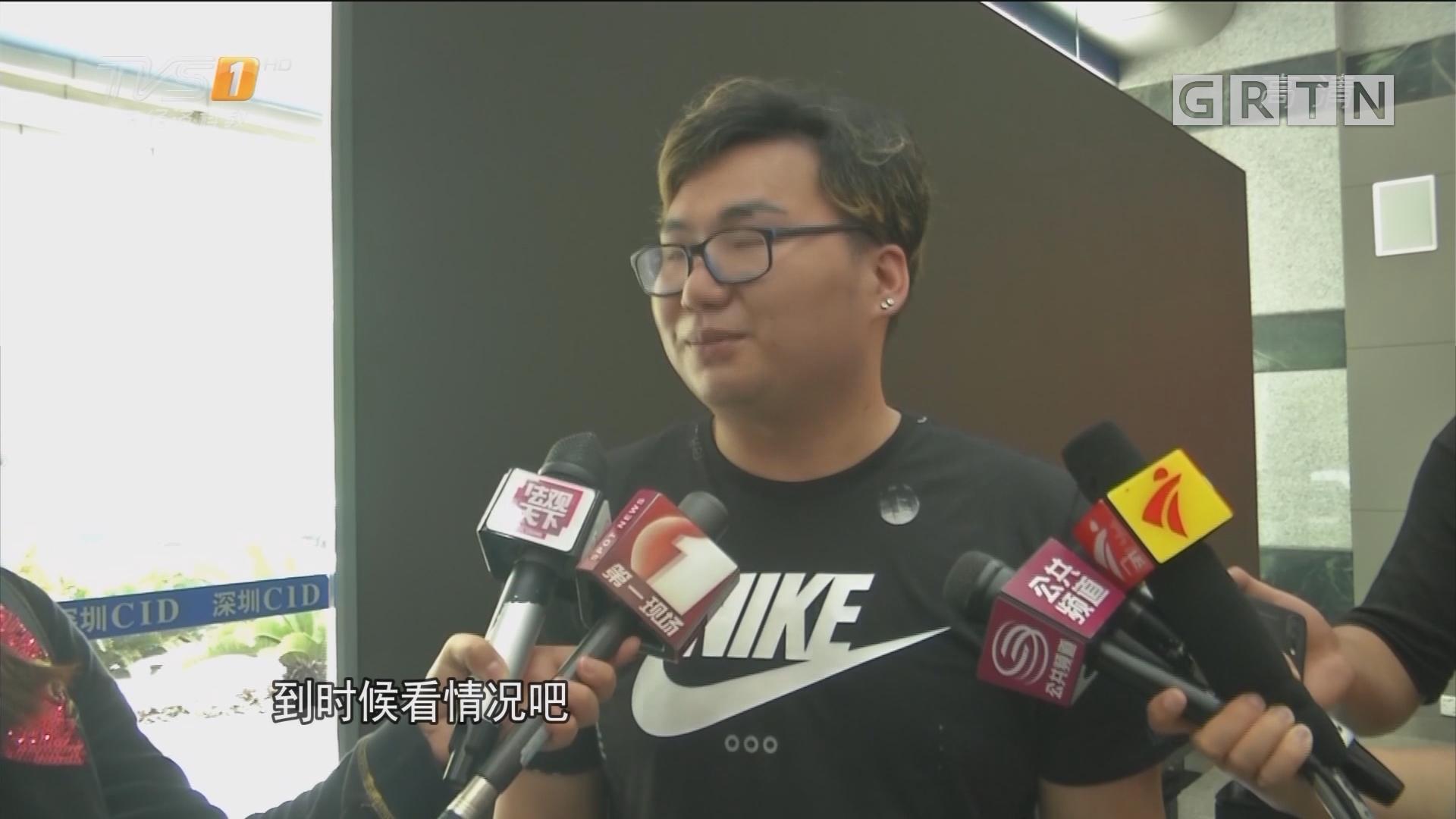 深圳:男子被拐23年 警方助其找到亲父母