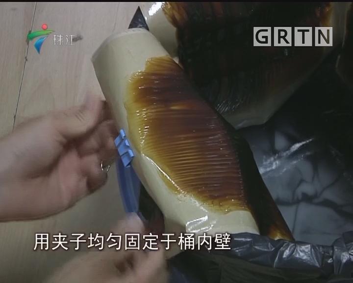"""天气升温蚊虫增多 街坊不妨自制""""灭蚊神器"""""""